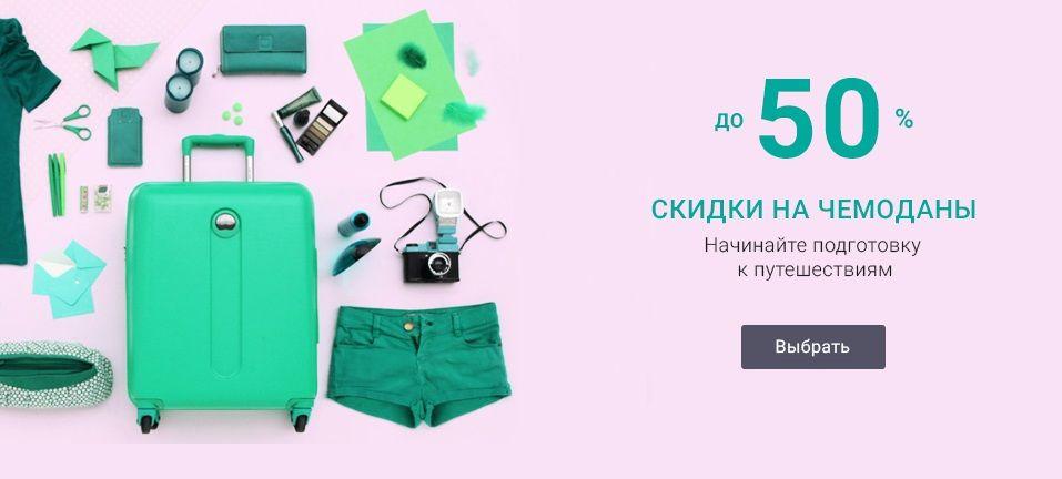 acb229d315b9 Интернет магазин сумок, чемоданов, рюкзаков, кожгалантереи и дорожных  аксессуаров Торбинка